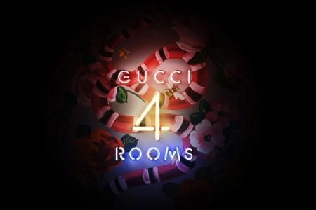 Gucci 在东京银座的这个展,有四个亦正亦邪的房间