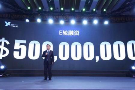 秒拍母公司获 5 亿美元融资,新浪微博继续领投