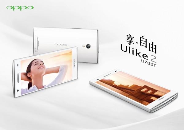 OPPO Ulike 2 将采用 500 万像素前置摄像头,主打美颜自拍功能